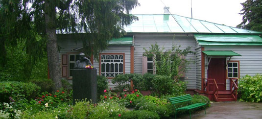 museum of Kotsyubynsky in Chernihiv