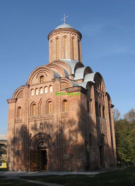The Church of St. Parasceva, Chernihiv