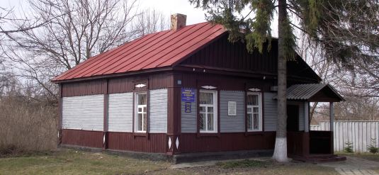 Kybalchych museum in Korop