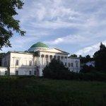 дворец усадьбы Галаганов