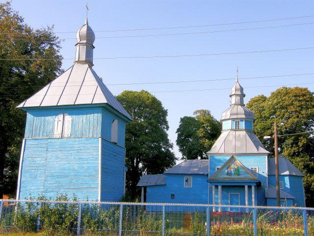 Комплекс дерев'яної Троїцької церкви, с.Новий Білоус