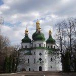 Николаевский собор, Нежин